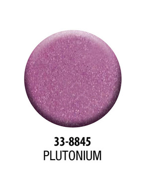 HARMONY REFLECTIONS RICHES COLLECTION ЦВЕТ PLUTONIUM (LAVENDER) 7 GR